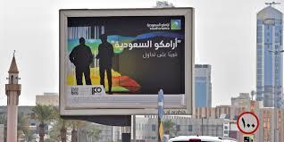 في ذلك الوقت، لم يكن قد مضى على تأسيس المملكة أكثر من عام واحد. Saudis Are Urged Not To Miss The Train On Aramco Ipo Wsj