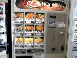 Ramen Noodle Vending Machine Best Japanese Vending Machines Cool Japan Stuff Japan Ramen Vending
