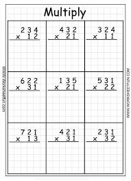 2 Digit X 2 Digit Multiplication Worksheets - Criabooks : Criabooks
