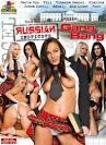 Кино порно русский институт в качестве hd