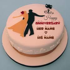 Write Name On Happy Wedding Couple Dancing Cake