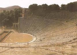 Материалы урока Древнегреческий театр й класс