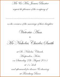 Formal Invitation Template Formal Invitation Template Resume Name 13