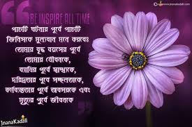 Love Quotes Bengali Gaphotoworks Free Photo And Wallpapers