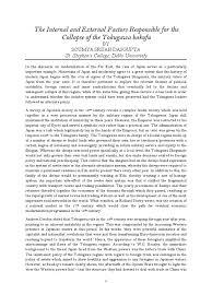the internal and external factors responsible for the collapse of the internal and external factors responsible for the collapse of the tokugawa shogunate shogun empire of