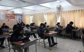 تفاصيل القبض على مسرب امتحانات الثانوية العامة 2021 - جريدة المال