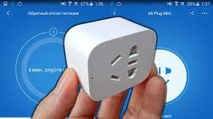 <b>Xiaomi WiFi</b> socket + MiHome app - YouTube