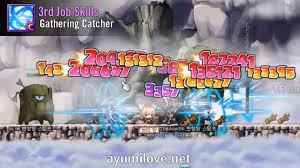 ayumilove maplestory aran st nd rd th job skill hyper ayumilove maplestory aran 1st 2nd 3rd 4th job skill hyper skills 2015