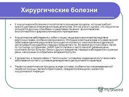 Гастродоудениты гастродуоденит у детей дипломная работа Анализ показателей распространенности болезней пищеварительной системы у детей в Российской Федерации Экзогенные эндогенные и инфекционные причины