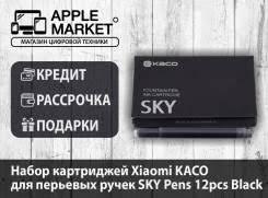 Ручки перьевые купить во Владивостоке, канцтовары для школы ...