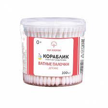 <b>Ватные палочки Кораблик 200</b> шт - купить в Москве: цены в ...