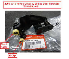 2005 sliding door roller replacement odyslidinghdwr jpg