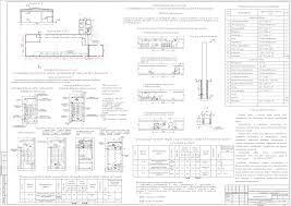 Строительные конструкции курсовые работы и дипломные проекты  Курсовая работа Реконструкция шпалорезного цеха