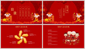 Chinese New Year Ppt Chinese New Year Pig Powerpoint_chinese New Year Pig Powerpoint