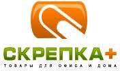 """Аксессуары для досок и флипчартов  ООО """"Авангард-торг ..."""