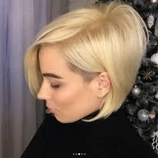 účesy Pro Tenké Vlasy Foto Novinky 2018 2019 Model Módní Styl