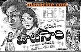 Showkar Janaki Batasari Movie