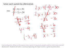 essential question what are the steps to solve a system of equations using the addition