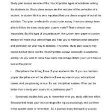 career planning essay p cover letter  career plan essay sample career planning essay p
