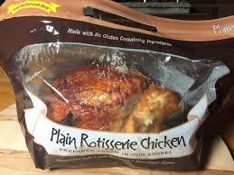 supermarket rotisserie en in
