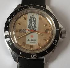 <b>Настольные часы Vostok Clock</b> K4504-1-1