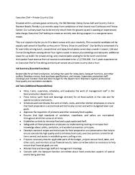 Cover Letter For Cook Resume Searching For A Reliable Physical Science Homework Help sample 81
