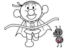 それいけアンパンマンの運動会風イラストの描き方と完成画像 子あり