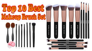 top 10 best makeup brush sets 2017 Лучшие наборы кистей для макияжа