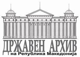 Archivo Nacional de Macedonia del Norte