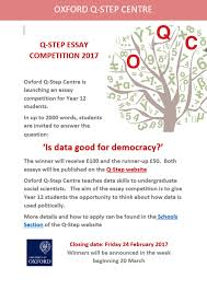 essay competition st clare s careers are you interested in studying the social sciences win up to 100 by entering the q step essay competition