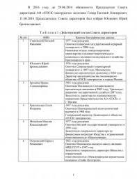 Отчет по практике в ОА НЭСК электросети Отчет по практике  zoom