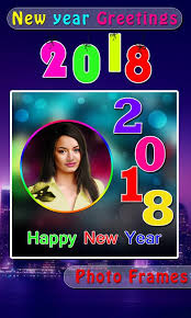 2018 new year greetings gifs and photo frames apptrends 0