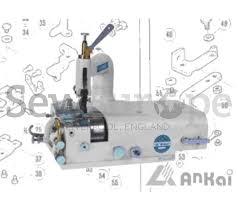 ankai ak801 leather skiving machine