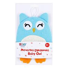 <b>Мочалка</b>-<b>рукавичка</b> махровая <b>ROXY KIDS</b>, Baby Owl — купить в ...