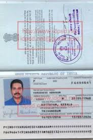 Fake India In net Passport - Psd idpsd Www Certificate Documents 2019 Passport Birth Template Certificate