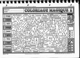 Coloriage Magique 1 Duilawyerlosangeles Coloriage Magique 1 L