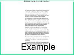 computer technologies essay in nepali language