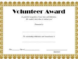 Download Award Certificate Templates Volunteer Award Certificate Templates 12 Volunteer Award