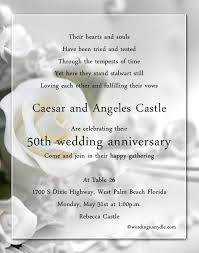 50th Anniversary Party Invitations 50th Wedding Anniversary Party Invitation Wording Wordings