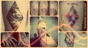 значение тату ромб фото готовых рисунков татуировки Tatufotocom