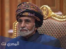 ماهي قصة فاضل مع السلطان قابوس - المصري نت