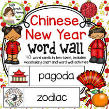 Chinese New Year Chart Chinese New Year Word Wall Includes Word List And Word Wall Activities