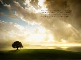 Printable Quran Quotes. QuotesGram