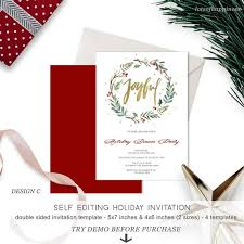 Christmas Dinner Invitation Templates Holiday Christmas Dinner Invitation Template Holiday Party