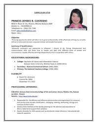 How To Create A Simple Job Resume How To Make A Simple Job Resume Template's 2