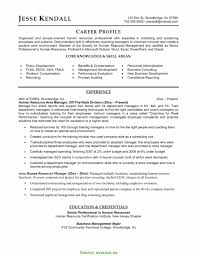 Fresh Resume Sample For Human Resource Position Human Resource