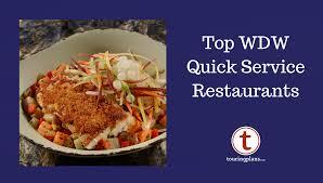 Best Quick Service Restaurants At Walt Disney World Touringplans