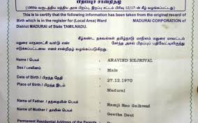 Birth Certificate Issued In The Name Of Kejriwal In Madurai - The Hindu