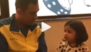 Viral Ziva Dhonis Response To Ms Dhoni Asking Her How Are You In