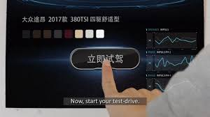 Vending Machine Gif Custom Alibaba Shows Off 'car Vending Machine' CtrlShiftco